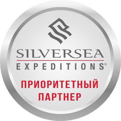 silversia partner stamp